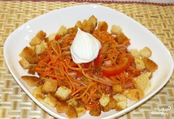 Салат с корейской морковью и сухариками