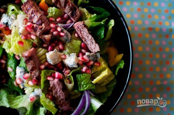 Салат из говядины с гранатом