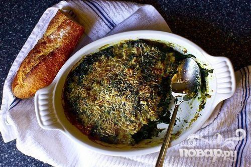 Запеченный шпинат с сыром
