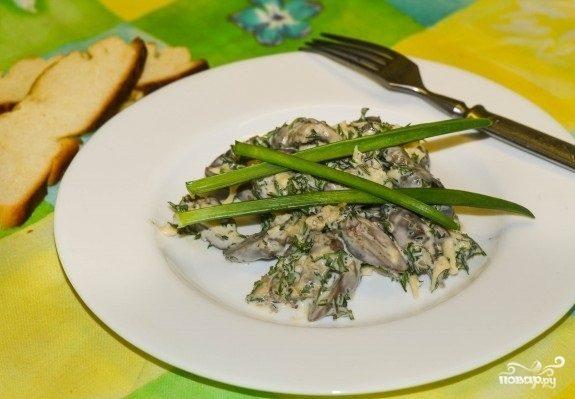 Салат с куриными сердечками рецепт