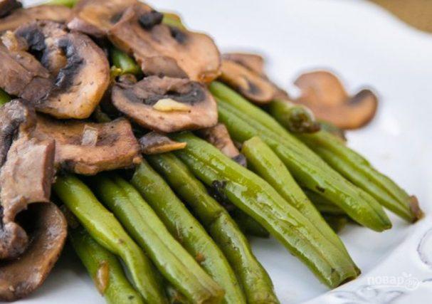 Зеленая фасоль с грибами