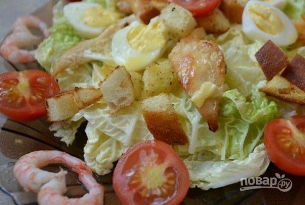 """Салат """"Цезарь"""" с жареной курицей и креветками"""