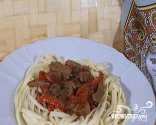 Макароны с говядиной и перцем