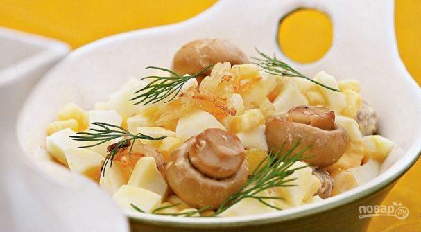 Салат с грибами и яйцом