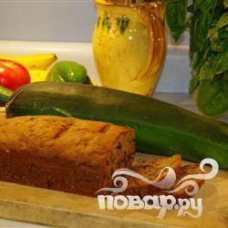 Хлеб с цукини высшего качества