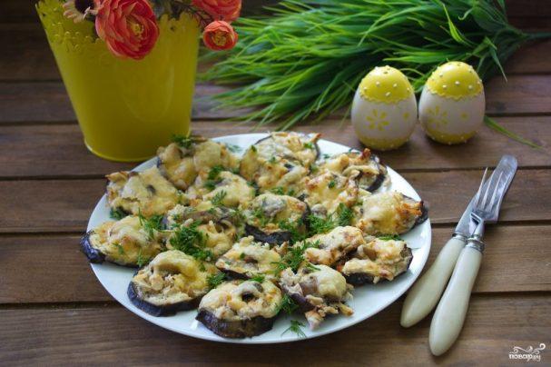 Баклажаны, фаршированные курицей и грибами
