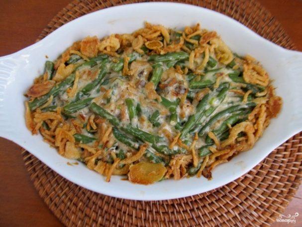 Кассероль с зеленой фасолью
