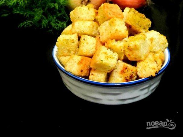Луковые сухарики к салатам и супам