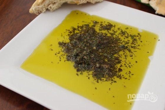Оливковое масло со специями