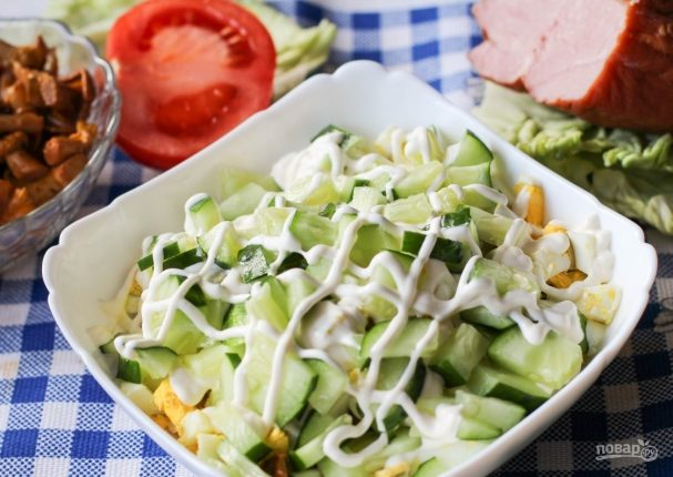 Очень сытный салат