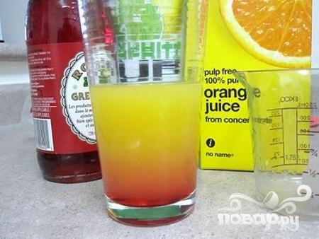 Радужный безалкогольный напиток
