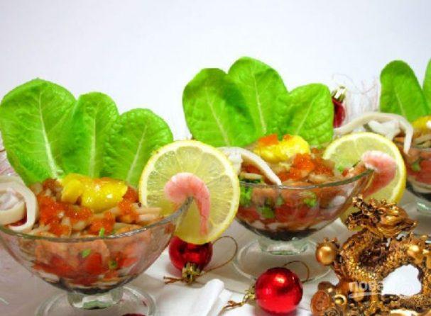 "Салат ""Коктейль с морепродуктами"""