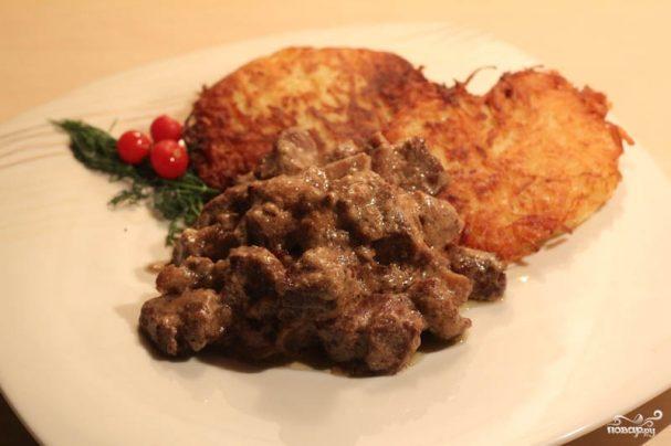 Тушеная говядина в сметанном соусе