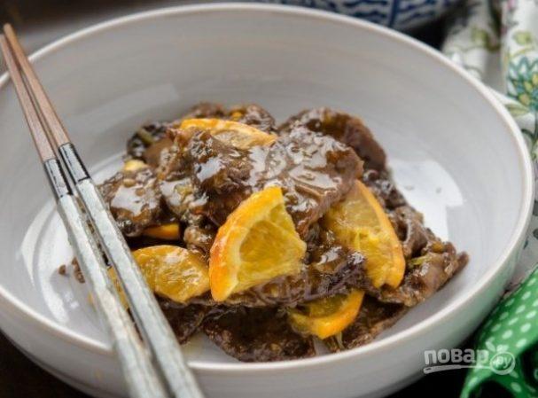 говядина в апельсиновом соусе рецепт с фото