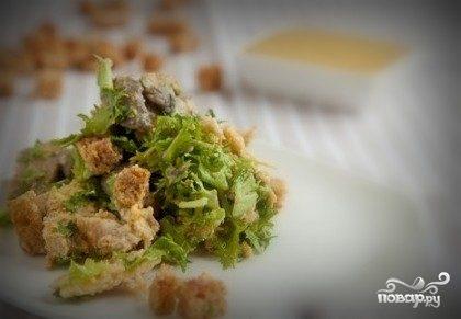 "Салат ""Цезарь"" с грибами"