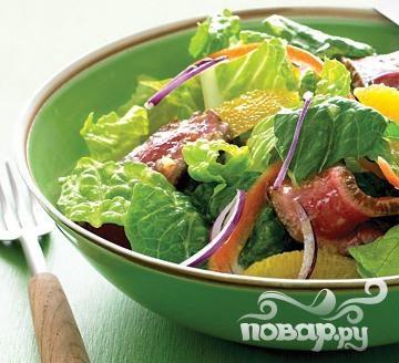 Салат из говядины с апельсинами