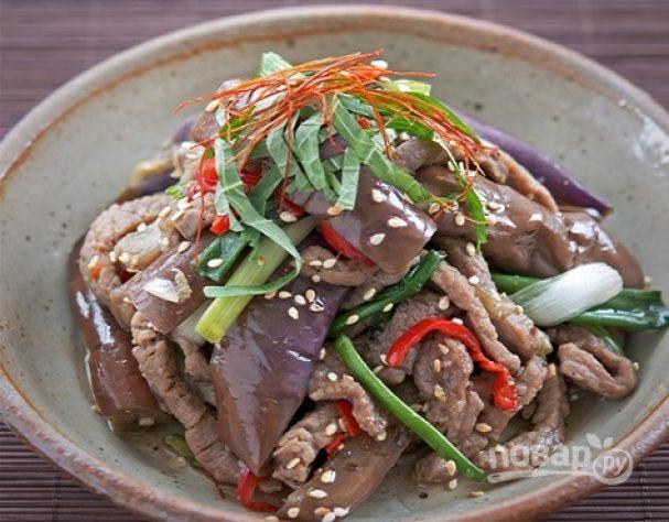 Говядина с баклажанами по-китайски