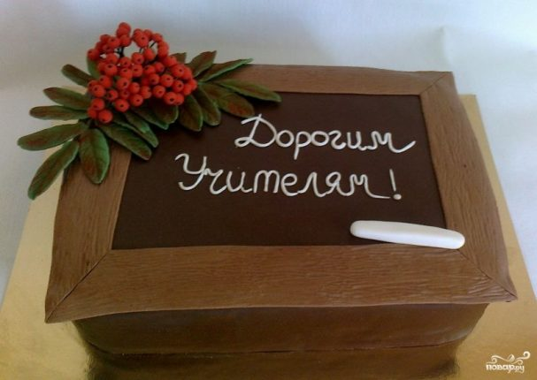 Торт учителю на День Рождения