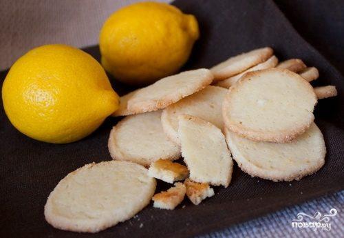 Песочное печенье с лимоном