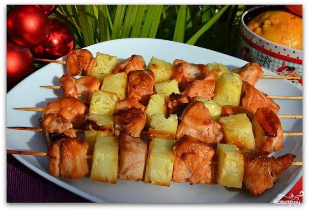 Куриный шашлык с ананасом