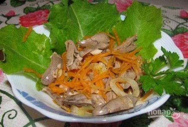 Салат с куриными сердечками и морковкой