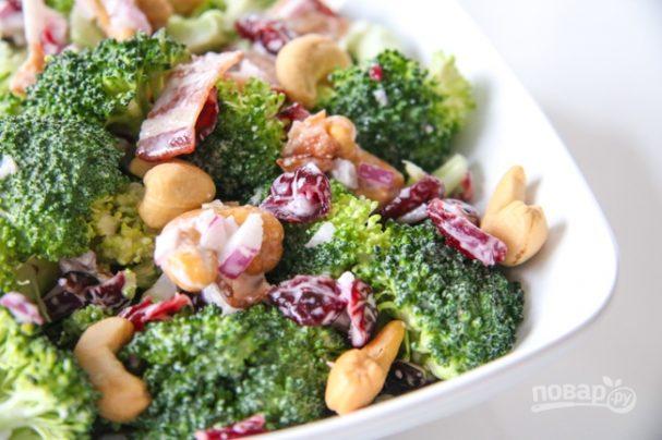 Салат по щаговый из броколи на зиму