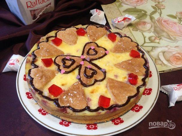 Пирог ко Дню влюбленных