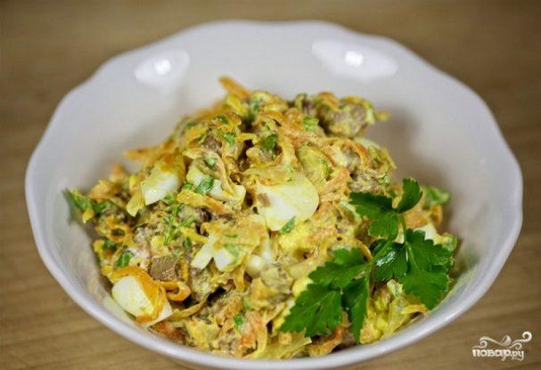 Салат печёночный