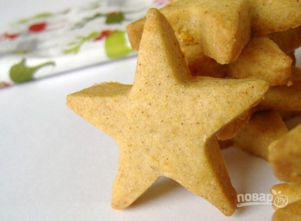 Вкусное печенье на маргарине (песочное)