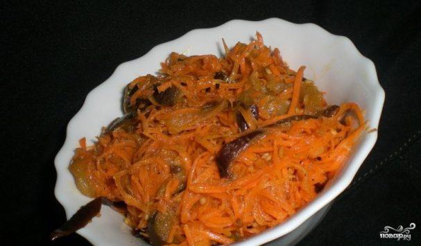 Синенькие с морковкой по-корейски