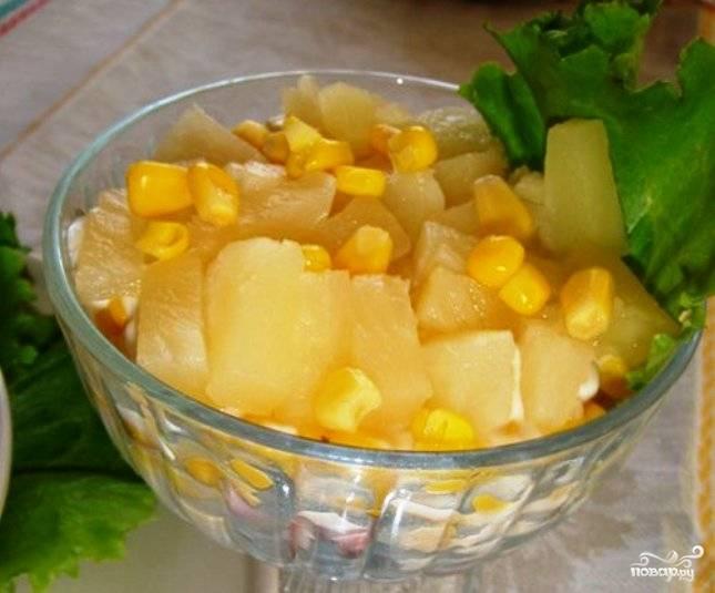 Салат из маринованных ананасов с