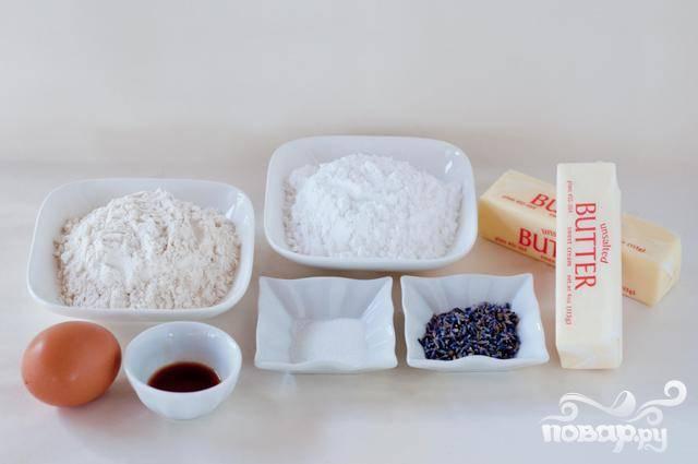 Ванильно-лавандовые коржики - пошаговый рецепт