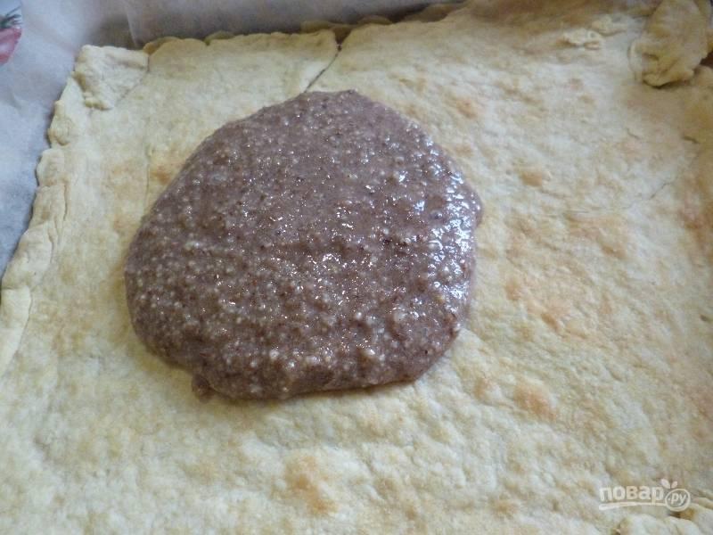 Пахлава сочинская - пошаговый рецепт