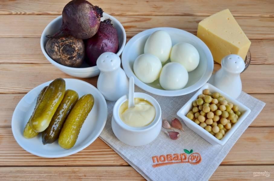 Подготовьте продукты. Отварите свеклу, яйца. Остудите. Приступим.