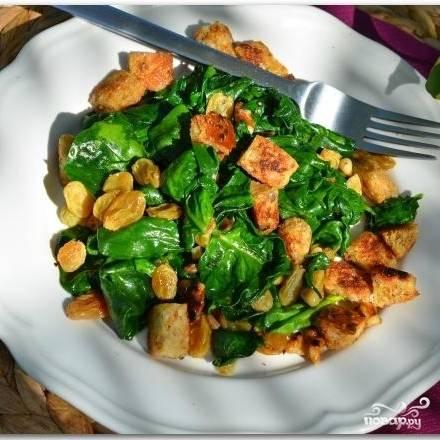 Салат из шпината, изюма и кедровых орешков - пошаговый рецепт с фото на