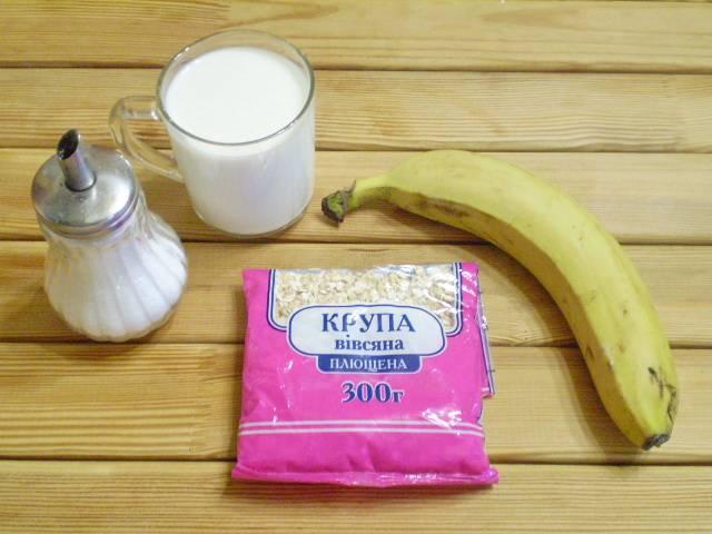 1. Приготовим продукты. Молоко я предварительно кипячу и после охлаждаю для напитка. Овсяные хлопья использую быстрого приготовления.