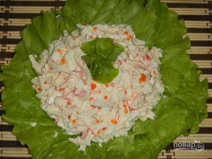 Салат из кальмаров с икрой
