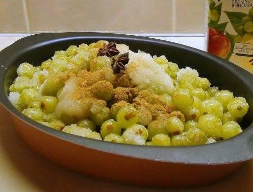 Варенье из винограда в духовке - пошаговый рецепт с фото на