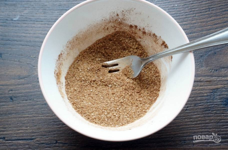 Дрожжевое тесто с корицей - пошаговый рецепт