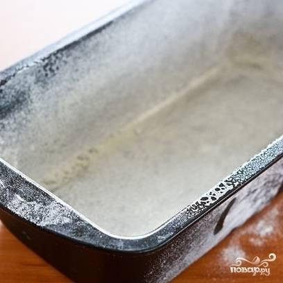 1. Включите духовку нагреваться на 180 градусов. Форму для кекса смажьте маслом (растительным или сливочным) и присыпьте мукой.