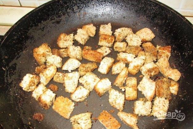 Сделайте сухарики. Обжарьте нарезанный хлеб в небольшом количестве масла. Добавьте к нему соль и травы.