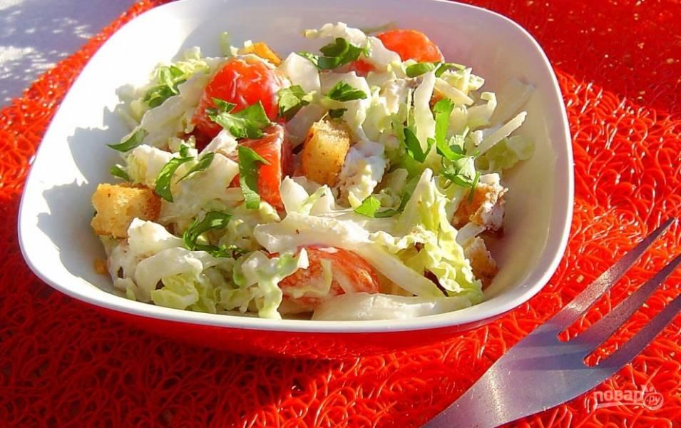 Салат куриная грудка цветная капуста