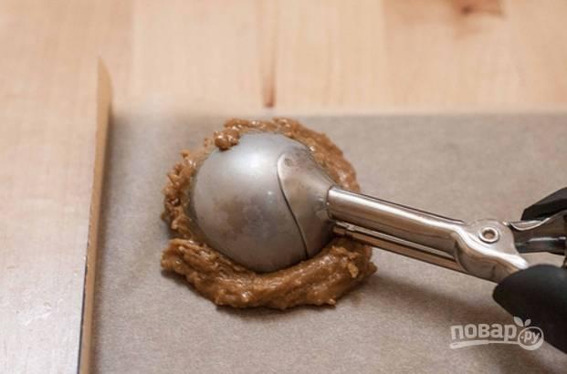 Австрийский пряник - пошаговый рецепт