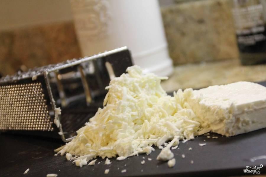 Натрите сыр Фета.