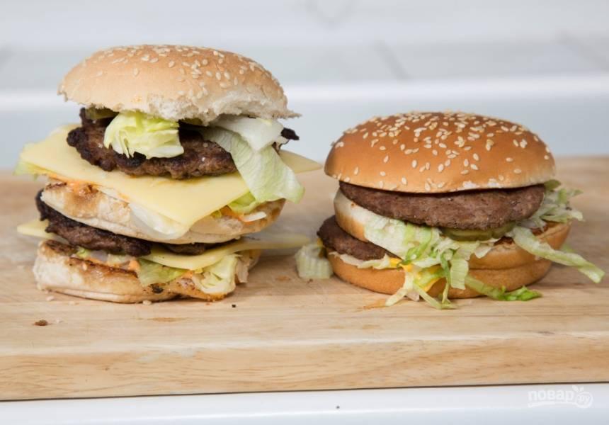 Как сделать свой бургер в макдональдсе 617