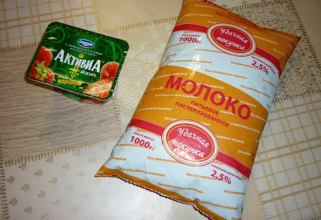 Йогурт в мультиварке Панасоник - пошаговый рецепт