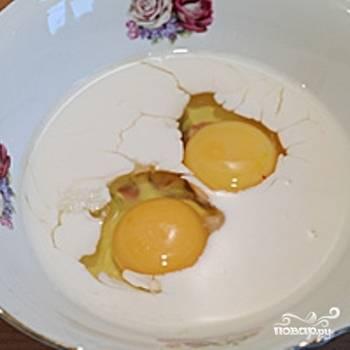 В другой миске смешайте яйца и сливки.