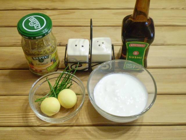 1. Приготовим продукты. Отвариваем яйца до готовности. Удаляем белки, они не понадобятся. Кефир для диетического майонеза используйте с низким процентом жирности.