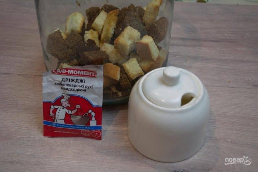 Квас из дрожжей и сахара - пошаговый рецепт с фото на