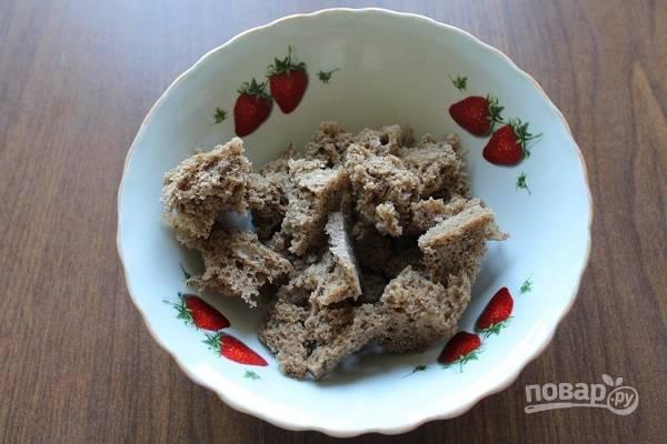 Котлеты с черным хлебом - пошаговый рецепт
